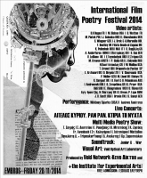 https://www.patrickcinema.de:443/files/gimgs/th-100_100_international-film-poetry-fest-2014-athens.jpg